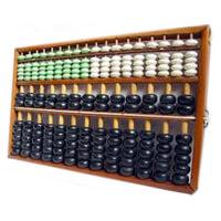 Abacus - Lee's Abacus
