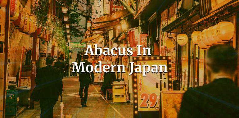 Soroban Abacus in Mordern age - Thej Academy