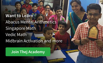 Join Thej Academy Banner
