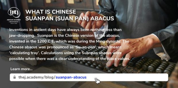 What is Chinese Suanpan (Suan pan) Abacus Featured Image - Thej Academy